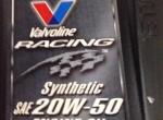 12 US QUarts 20W-50 VALVOLINE VR-1 Racing Motoröl